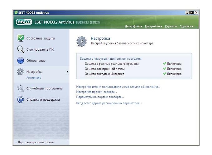 Eset nod32 antivirus 4.2 keygen
