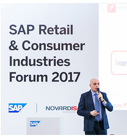 SAP Retail & Consumer Industries Forum 2017