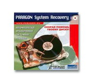 Paragon System Recovery 7