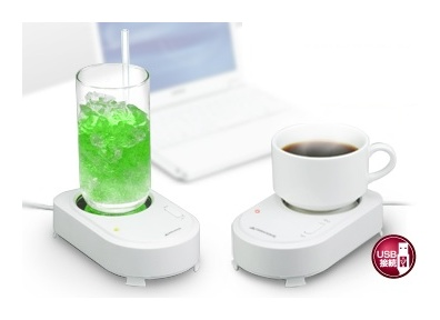 USB Fridge and Heater