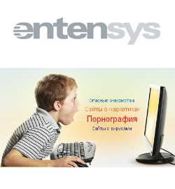 Портал Entensys «KinderGate.ru»