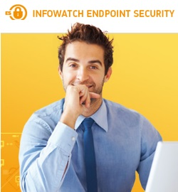 Решение InfoWatch EndPoint Security