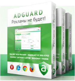 Программное обеспечение Intellicraft Adguard 5.0