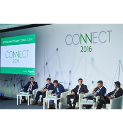 Форум Schneider Electric Connect 2016